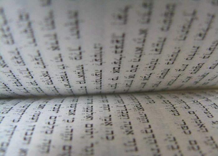 Herzliche Einladung Zum Synagogenbesuch Mit Der KF Wattenscheid-Höntrop